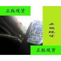 【二手旧书9成新】电视音响 集成电路手册 /上海科学技术文献出版