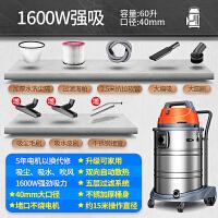 杰诺吸尘器车用洗车大功率强力家用商用工业干湿两用吸尘机JN-502 升级版