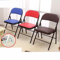 家用椅子办公椅靠背椅折叠椅电脑椅简约会议椅时尚培训椅座椅餐椅o1c