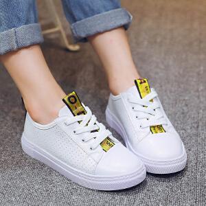 2019女童板鞋百搭小白鞋系鞋带的男童防滑耐磨秋鞋潮儿童白色秋季童鞋