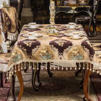 欧式餐桌布套装布艺电视柜桌布客厅家用茶几垫长方形美式桌垫