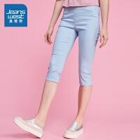 [尾品汇到手价:27.9元]真维斯休闲裤女 夏季新款时尚气质女装中腰气质紧身薄款七分裤