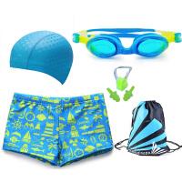 儿童泳衣男童泳裤套装男孩中大童小童婴儿宝宝学生速干平角 1520804绿色 宝蓝套*绿