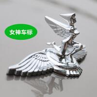 车头专用车标贴通用飞鹰立标个性金属标志汽车引擎盖标女神 汽车用品