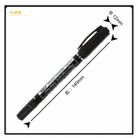 得力小双头记号笔 油性马克笔儿童绘画黑色勾线笔记号笔细头