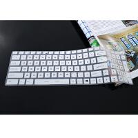 17.3寸笔记本电脑键盘膜微星绝影GS75键盘膜键位保护贴膜