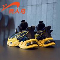 【品牌�惠:79元】�F人�B男童二棉鞋冬季中大童加�q�|北男孩加厚保暖防滑小�W生冬鞋