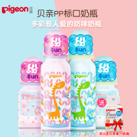 婴儿奶瓶标准口径宝宝新生儿喝水PP塑料储奶瓶小彩绘安心材质a211 AA165 120ml-浣熊 粉