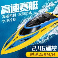 �和�玩具船男孩六一�Y物�b控船�b控快艇充��痈咚俅�模型水冷
