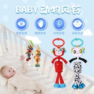 jollybaby快乐宝宝0-1岁宝宝布艺玩具婴儿车床挂风铃铛