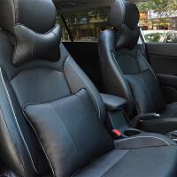汽车头枕枕车内用品腰枕护腰抱枕靠枕办公一对腰靠垫套装SN7470