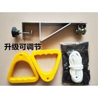家用滑轮吊环中风偏瘫训练器材上肢牵引器颈椎肩关节手臂抬举 可调节款