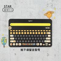 Logitech罗技k480贴膜k380键盘贴纸全套少女个性蓝牙覆盖保护配件