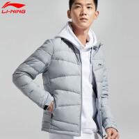 李宁羽绒服男服训练篮球U型枕保暖修身立领短上衣冬季运动外套