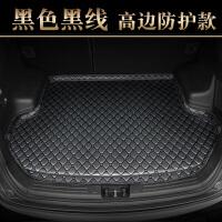 起亚2017款K2焕驰K3福瑞迪K4狮跑K5智跑凯绅KXCRO汽车后备箱垫
