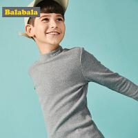 巴拉巴拉男童t恤 长袖中大童冬装新款儿童上衣童装立领套头衫