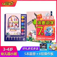 逻辑狗3-4岁 第一阶段幼儿网络版儿童思维升级游戏系统(幼儿园小班-带6钮板)男孩女孩益智数学习早教机玩具卡