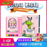 逻辑狗2岁3-4岁(幼儿园小班-带6钮板)幼儿第一阶段儿童思维逻辑训练游戏全套益智早教生日礼物玩具