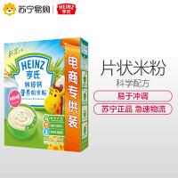 亨氏米粉铁锌钙婴儿营养奶米粉325g电商装