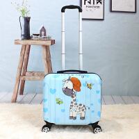 儿童行李箱18寸可爱拉杆箱女韩版16寸旅行箱17寸卡通箱