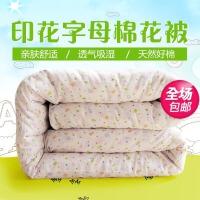 手工棉花被子学生纯棉絮棉芯单人双人春秋薄被褥定做冬季棉被
