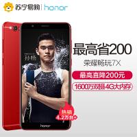 华为honor/荣耀 畅玩7X通全面屏双摄手机正品