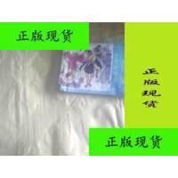【二手旧书9成新】济公活佛(大闹秦相府) /罗希贤绘画 浙江人民
