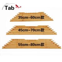 Tab子线尺量线板带钩距实木 多功能子线板量线尺钓鱼用品渔具配件