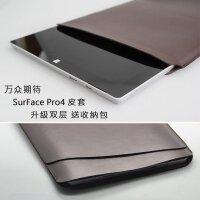 微软电脑包Surface Pro3/4/5直插皮套Surface Book简约内胆包 pro3/4/5 双层巧克力 其