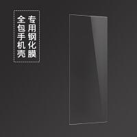 苹果6/6s/6plus/7plus贴膜 苹果7/8/7plus/8plus专用钢化膜仅适用本店全