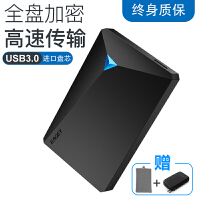 移动固态硬盘 500g移动硬盘1t高速USB3.0移动盘320g加密160g移动硬移动盘 黑色 官方标配