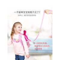 幼儿园儿童书包1-3-6岁宝宝防走失背包男女童可爱双肩小书包潮