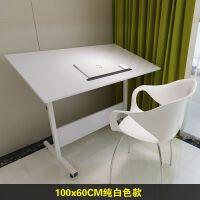 电脑桌 画画桌笔记本桌美术培训桌可倾斜升降桌移动桌床边桌