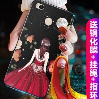 小米红米4x手机壳 小米 红米4X保护套 红米4x手机壳套 全包硅胶防摔个性创意挂绳磨砂软壳男女潮款手机套