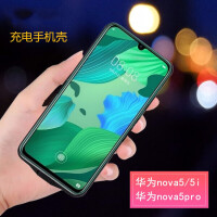 优品华为nova5i背夹电池专用便携大容量nova5手机壳电宝nova5Pro nova5pro 土豪金