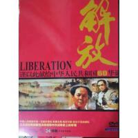 解放 24DVD 电影纪录片 大决战 中国历史 光盘