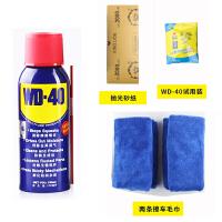 WD-40除锈剂防锈润滑剂螺丝松动剂自喷金属钢铁汽车去锈保护喷剂