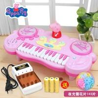 小猪佩奇电子琴儿童钢琴小孩玩具男女孩宝宝琴鼓1-3-6岁初学者a302 小猪佩奇电子琴充电板送雪花片 充电器 充电电池