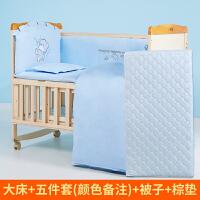 婴儿床儿童新生拼接大床实木无漆多功能大床儿宝宝摇篮床bb床环保a360 +六件套(颜色备注)+棕垫