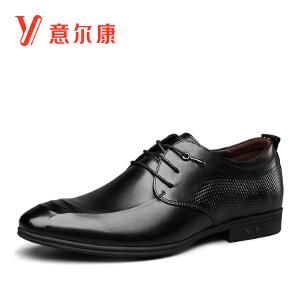 意尔康男鞋正装系带绅士皮鞋婚鞋皮鞋商务正装男鞋