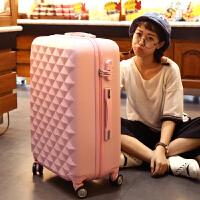 旅行箱包拉杆箱万向轮行李箱子母箱密码硬箱女20 24 28寸 樱花粉 20寸登机