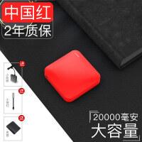 迷你充电宝20000M毫安便携大容量冲vivo华为苹果手机移动电源