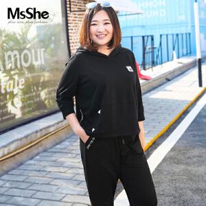 MsSHE加大码女装2017新款秋装胖妹妹休闲运动风连帽卫衣M1710633