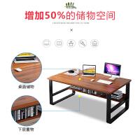 台式电脑桌写字桌家用一体经济型办公桌书桌学生卧室书房学习桌子