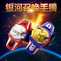 银河奥特曼召唤器变身器手镯套装 银河火花s 维克特利儿童玩具