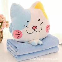 卡通猫咪暖手抱枕被汽车靠垫可插手午睡枕头毛绒玩具珊瑚绒毛毯 可插手公仔