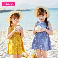 【2折价:42】笛莎童装女童连衣裙夏季新款儿童女小童宝宝衣服印花公主裙子