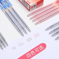 晨光中性笔笔芯黑0.5mm签字笔学生用针管商务黑色水性笔红蓝黑笔