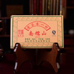 【两片一起拍】2014年陈升号南糯山砖普洱茶砖茶生茶250克/片