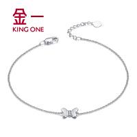 金一珠宝白18K金钻石手链女款时尚女手镯金链子需定制